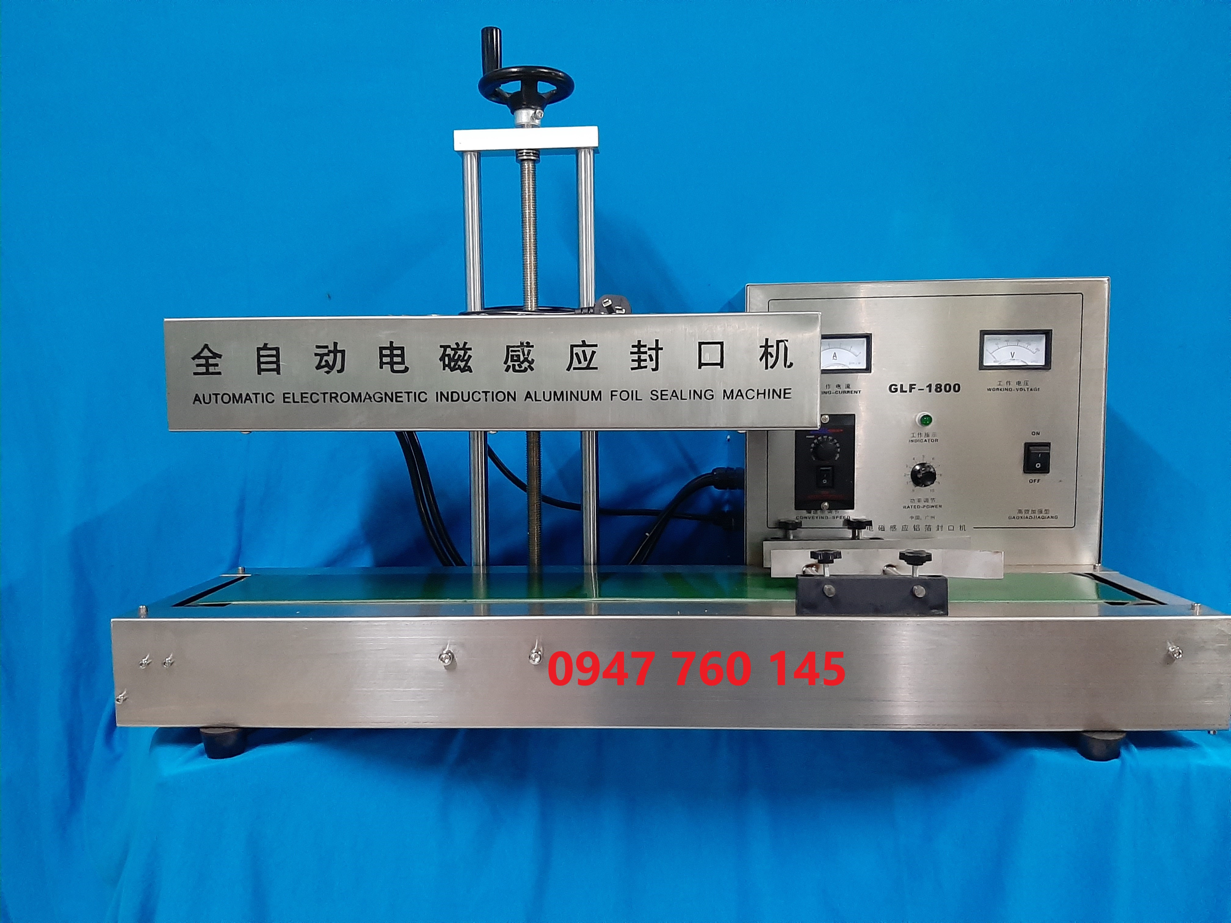 Máy seal màng nhôm tự động GLF-1800