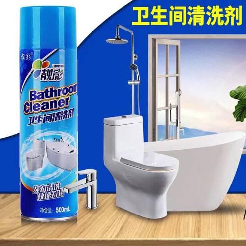 Chai xịt tẩy rửa vệ sinh nhà tắm Bathroom Cleaner 500ML dạng bọt
